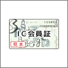 スピッツ ライブ 2019 チケット